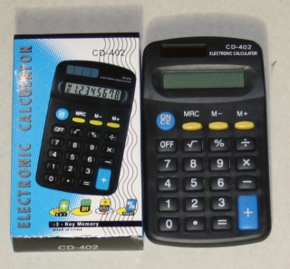 Calculator mic China 12 caractere